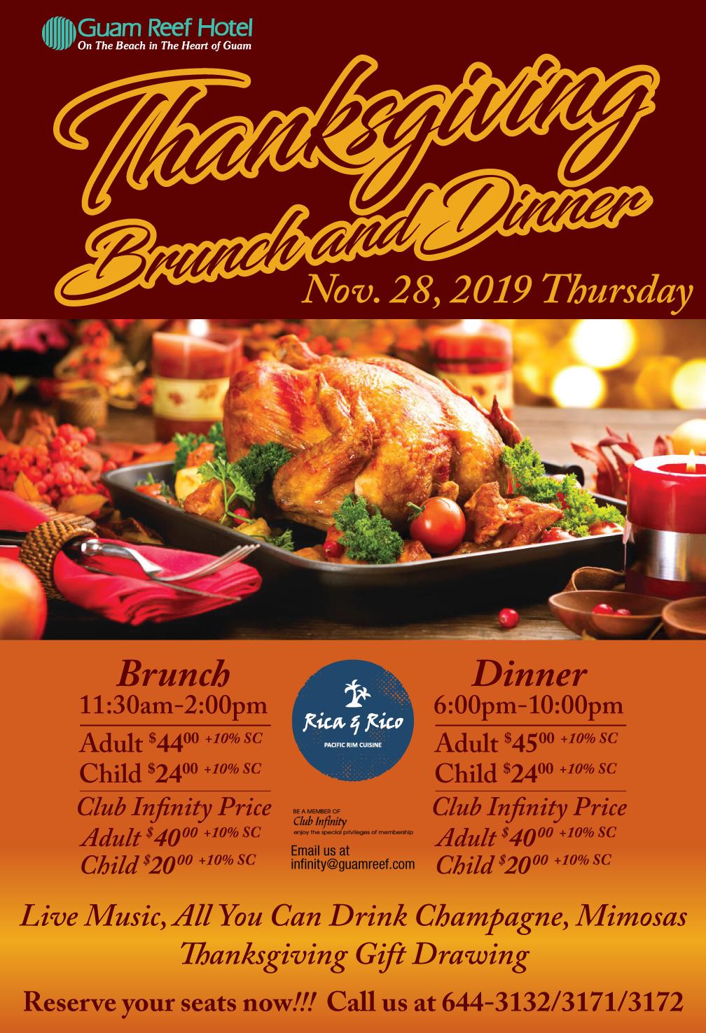 【Rica & Rico】Thanksgiving Special Brunch & Dinner (November 28th)