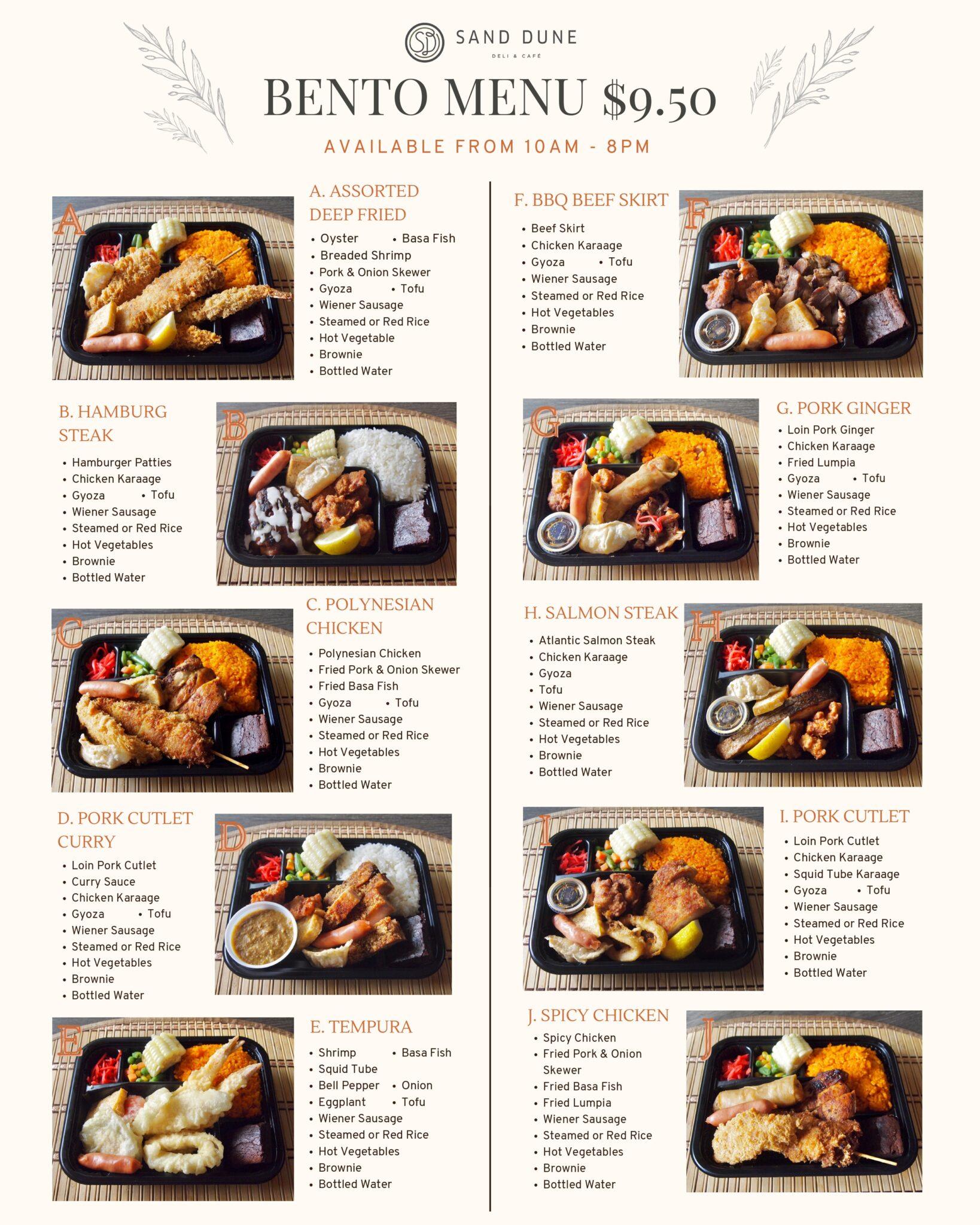 【Sand Dune】New Bento Box Menu & Family Platters