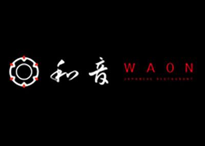 ジャパニーズフュージョンレストラン Waon 和音 【2018年6月30日閉店】