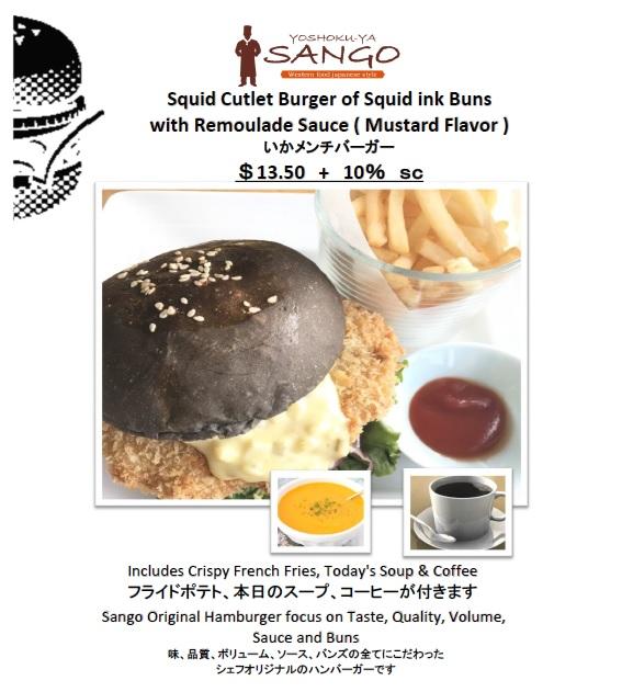 【レストラン・バー】グアムリーフのおすすめハンバーガーメニュー