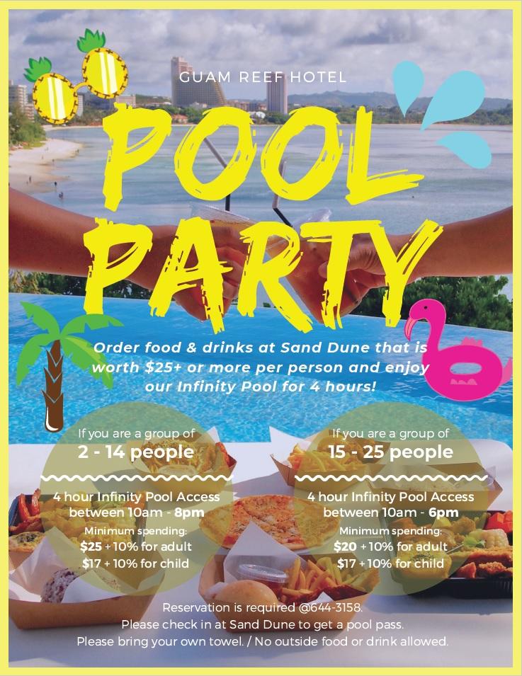 【プールパーティー】お食事&ドリンクのオーダーでインフィニティープールが楽しめる!